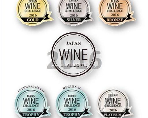 LOGO JAPAN WINE CHALLENGE