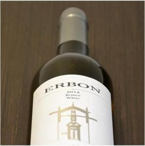 ERBON BRANCO 2012
