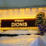 cricova-winery-galerias-14-rua-dionisio