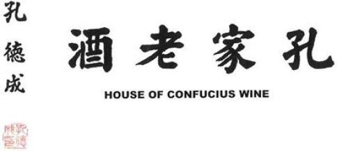 Confucius h
