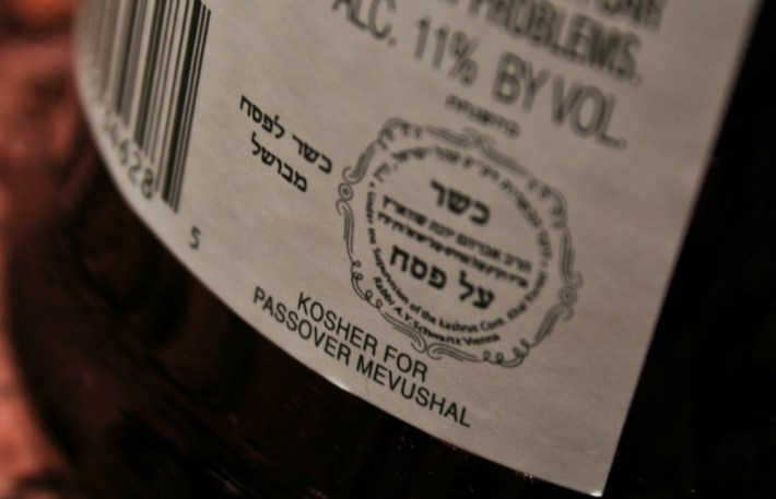 Mevushal Kosher wine label