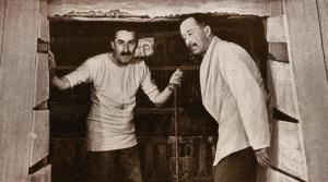Howard Carter 2