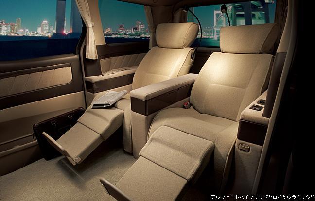 Toyota Alphard Royal Lounge Edition Club Lexus Forums