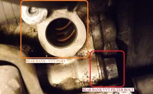 Where is the PCV valve filter located on an 1998 LS400? I have found both the OCV's but can't