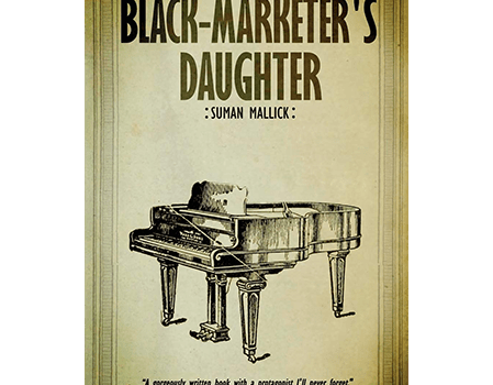 Black-Marketer's Daughter Cover