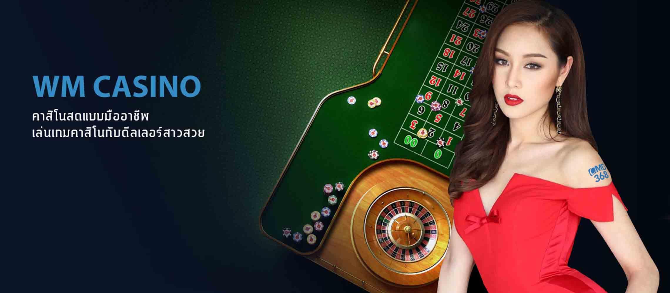 wm casino online