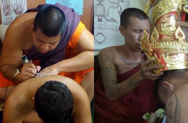 Monk Tattoo Sak Yant