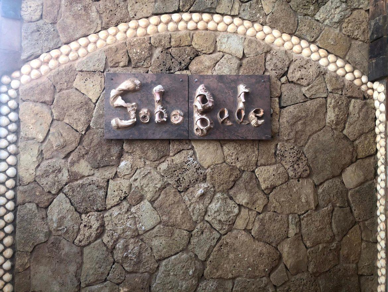 Sobo Bade