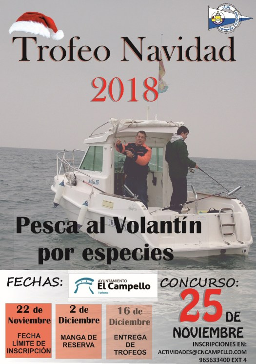 TROFEO NAVIDAD 2018