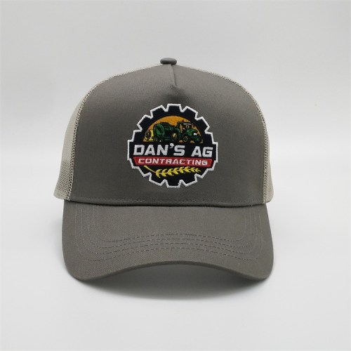 Custom trucker cap