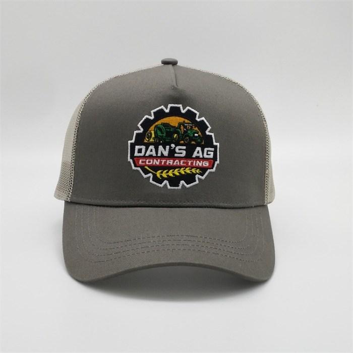 Custom trucker cap