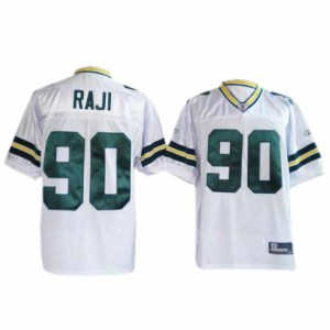 Ryan Suter A cheap jersey,best nfl china jerseys nike