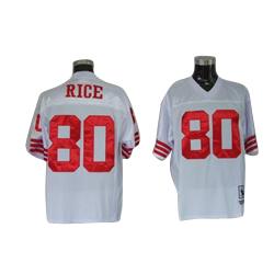 Jaime Garcia elite jersey
