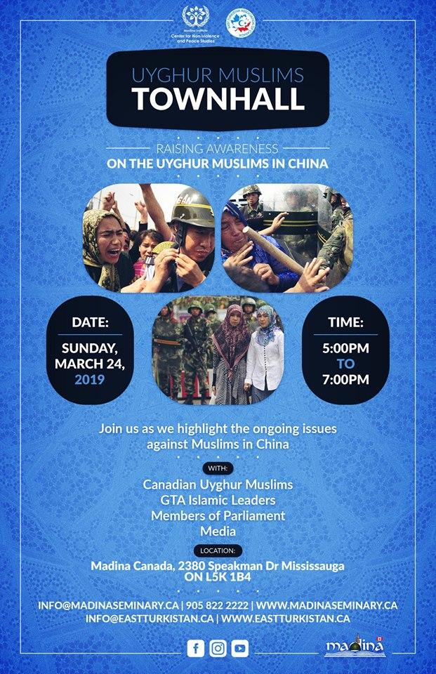 Uyghurs Muslim Townhall