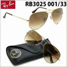 Image lentes-de-sol-ray-ban-rb3025-aviator-originales-italianos-19660-MLA20175265842_102014-O.jpg