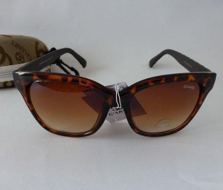 http://articulo.mercadolibre.com.ar/MLA-616620520-anteojos-gafas-de-sol-de-mujer-animal-print-con-estuche-_JM
