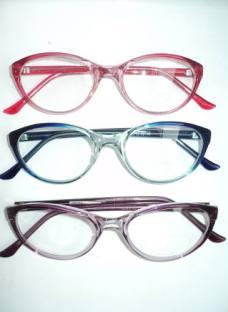 http://articulo.mercadolibre.com.ar/MLA-605844036-anteojos-gatubelos-gato-marco-ojo-de-gato-pin-up-receta-_JM