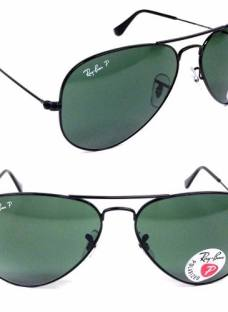 http://articulo.mercadolibre.com.ar/MLA-619476280-anteojos-ray-ban-aviator-rb3025-rb3026-polarizados-50-off-_JM