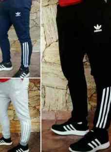 http://articulo.mercadolibre.com.ar/MLA-625203182-babuchas-adidas-chupin-_JM