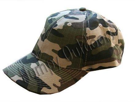 http://articulo.mercadolibre.com.ar/MLA-618295123-gorra-camuflada-woodland-ejercito-ideal-para-caza-_JM