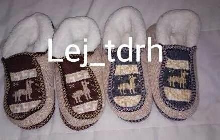 http://articulo.mercadolibre.com.ar/MLA-609723941-pantuflas-tejidas-super-comodas-_JM