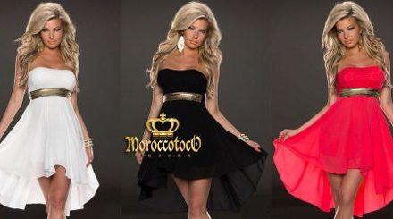 http://articulo.mercadolibre.com.ar/MLA-608127520-vestido-strapless-largo-irregular-fiesta-noche-art-3002-_JM