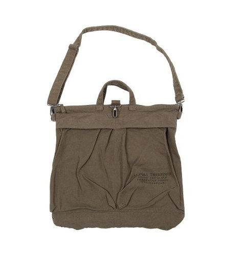 http://articulo.mercadolibre.com.ar/MLA-608147793-alpha-industries-canvas-helmet-bag-rep-oficial-en-arg-_JM