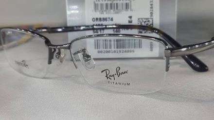 http://articulo.mercadolibre.com.ar/MLA-616330437-anteojos-armazones-ray-ban-titanium-italianos-rb-8674-1125-_JM