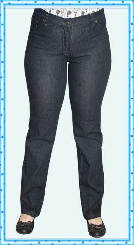 http://articulo.mercadolibre.com.ar/MLA-619940577-jeans-rectos-elastizados-talles-grandes-hasta-talle-64-_JM