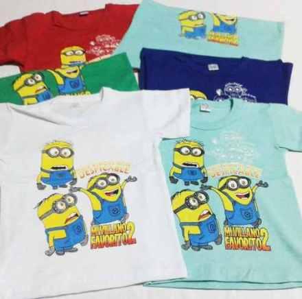 http://articulo.mercadolibre.com.ar/MLA-616099150-pack-remeras-infantiles-ideal-para-reventa-surtido-_JM