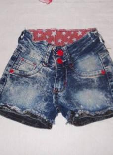 http://articulo.mercadolibre.com.ar/MLA-616461533-short-de-jeans-nevados-elastizados-_JM