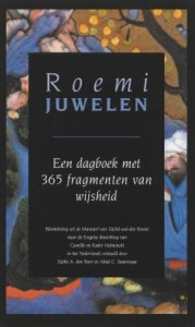 Juwelen - Rumi, de herberg