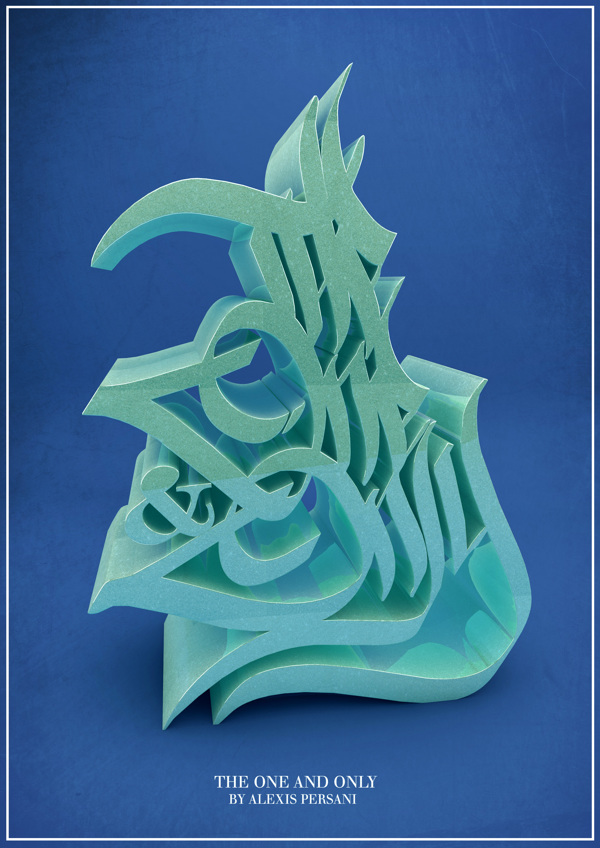 3d-calligraphy03