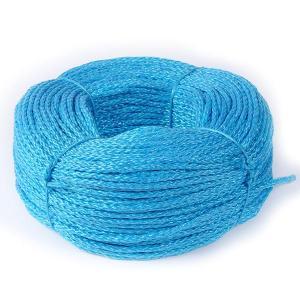 Braided Polypropylene Rope