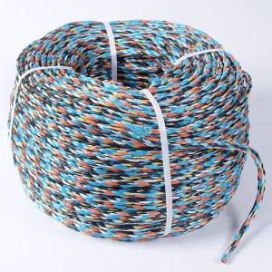Multicolour Joseph Rope