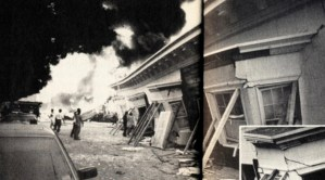 Learning from the 1989 SF EARTHQUAKE ~by Stewart Brand (Spring 1990)