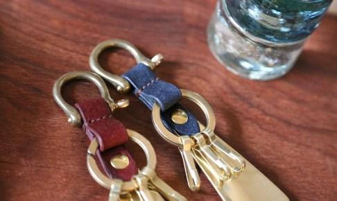 """key holder """"horn"""""""
