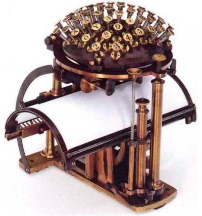 steampunk test typer