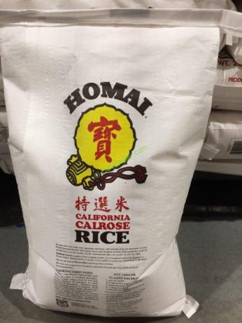 Costco-207-HOMAI-Calrose-Rice-bag