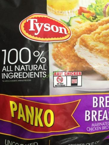 Costco-7416-Tyson-Foods-Panko-Breaded-Tenders-name