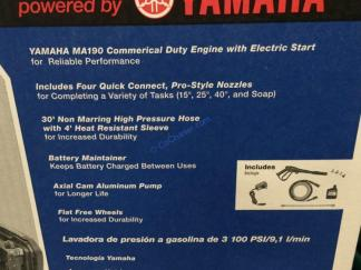 Costco-1217816-Yamaha-Powered-Electric-Start-3100PSI-Gas-Pressure-Washer-spec