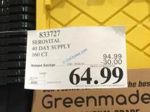 Costco-833727-SeroVital-Dietary-Supplement-tag