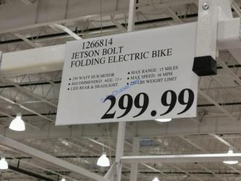Costco-1266814-Jetson-Bolt-Folding-Electric-Bike-tag