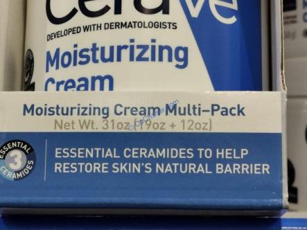 Costco-1246974-CeraVe-Moisturizing-Cream-name