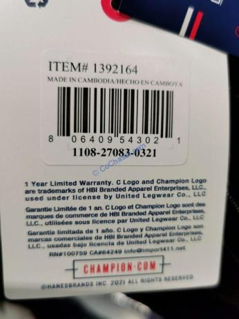 Costco-1392164-Champion-Catalyst-Backpack-bar