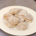 Receta de galletas: Galletas de Coco y Margarina