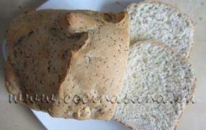 Cómo hacer Pan con Semillas de Amapola