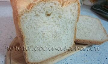 Pan de molde con Yogur