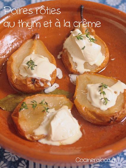 Poires rôties au thym et à la crème ©cocineraloca.fr