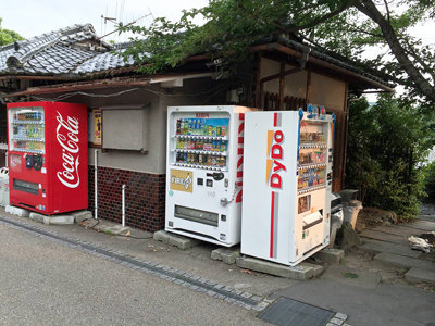 www.cocoandme.com - Coco&Me - Coco and Me - Japan - Kyoto - vending machines